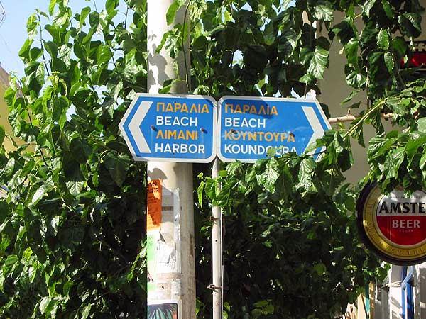 Beach Schild