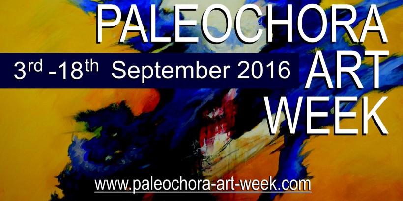 Logo Art Week 2016