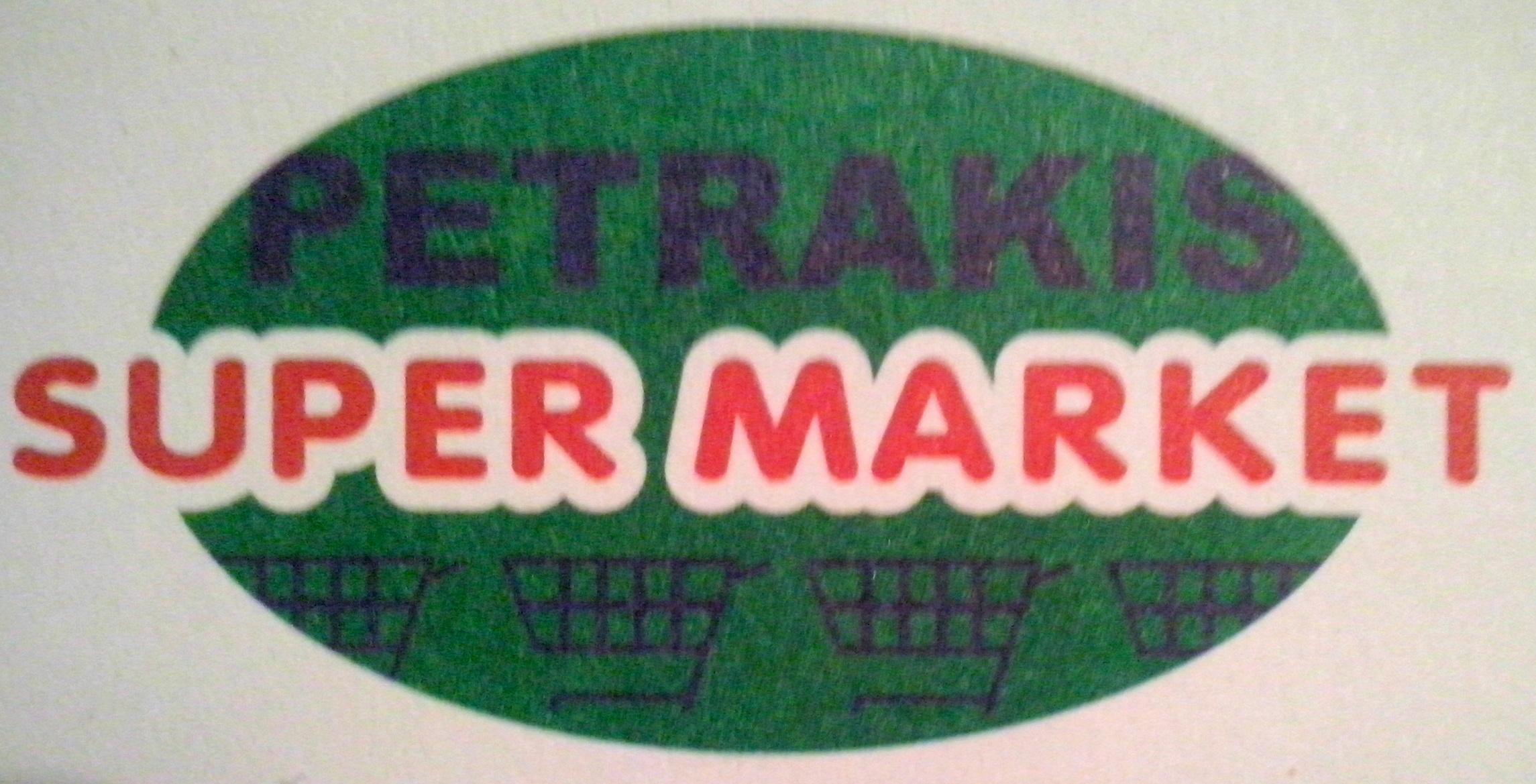 Petrakis Logo