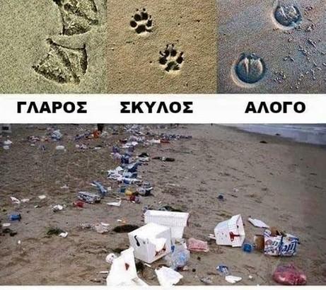 Malakas-Strand