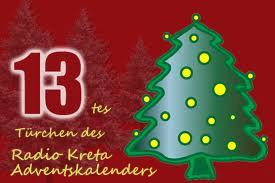advent-13-def