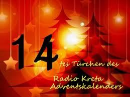advent-14-def