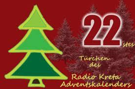 advent-22-def