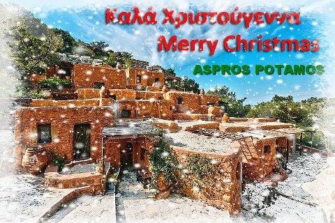 weihnachtskarte-aspros-potamos