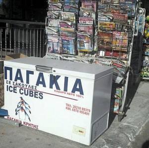 Eiswuerfel am Kiosk