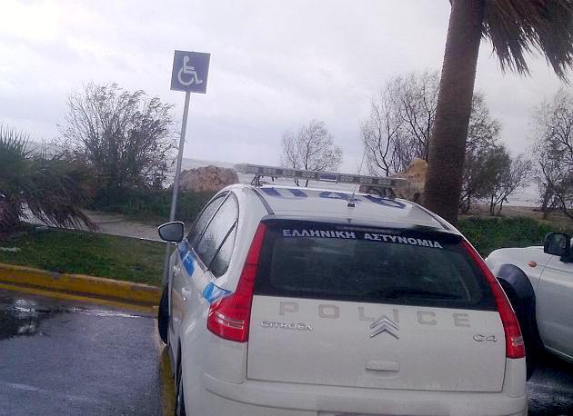 polizei-parkplatz