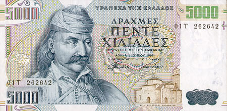 5000-drachmen