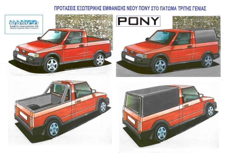 namco-pony2