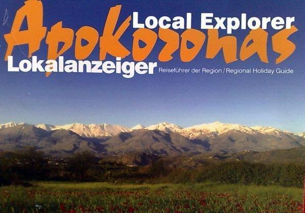 lokalanzeiger-apokoronas