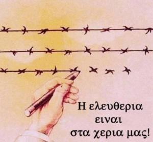 Freiheit