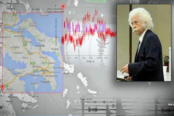 erdbeben-prof-varotsos