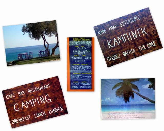 collage-camping