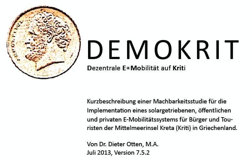 demokrit1
