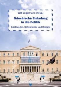 buch-griechische-einladung-in-die-politik