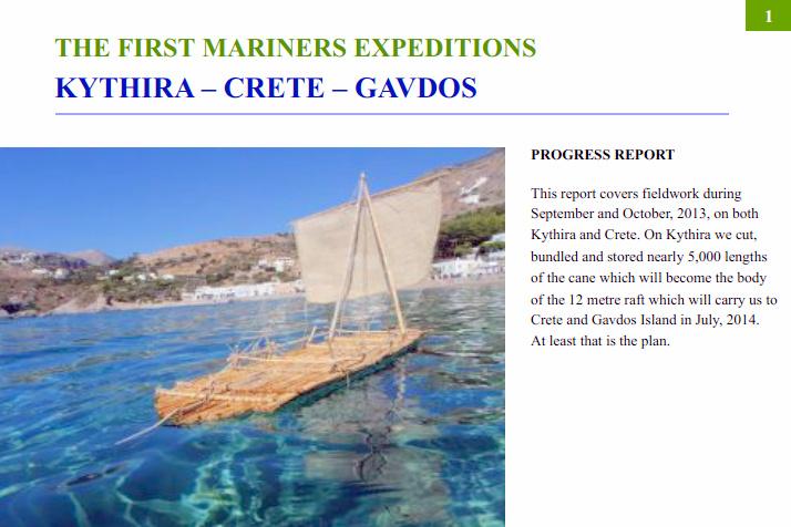 kythera-gavdos-floss