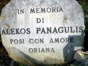 panagoulis-memoria