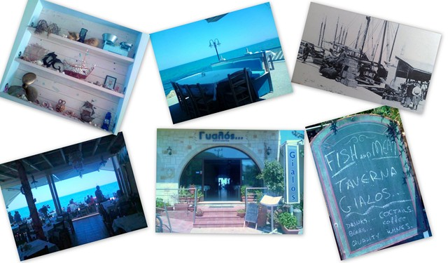 gialos-collage