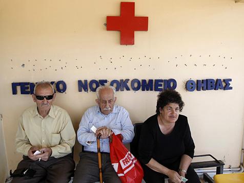 krankenhaus-griechenland