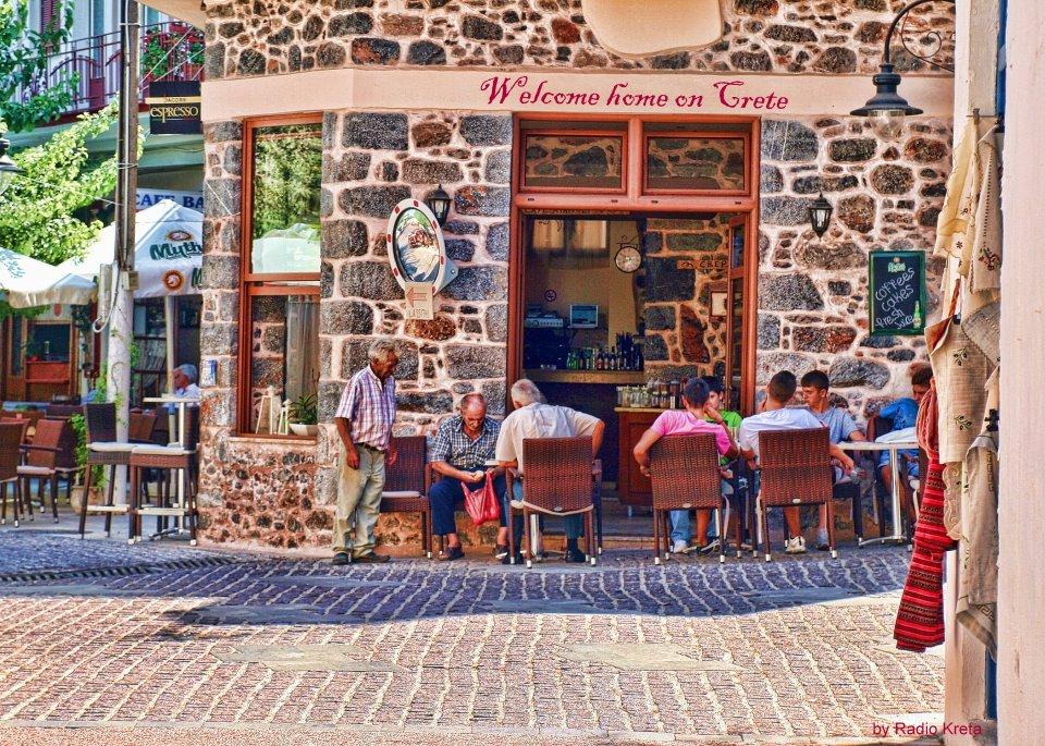 mochos-kafenio