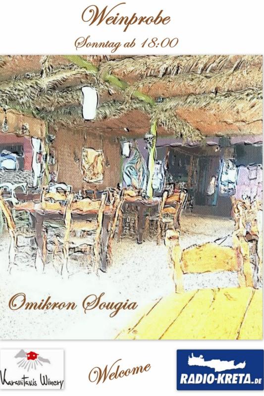 omikron-wine-21-07-2013-dt-klein