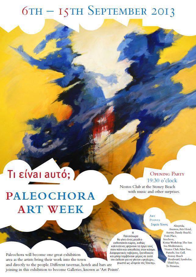 paleochora-art-week