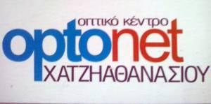 optonet-logo_0