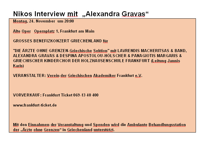 alexandra-gravas-interview