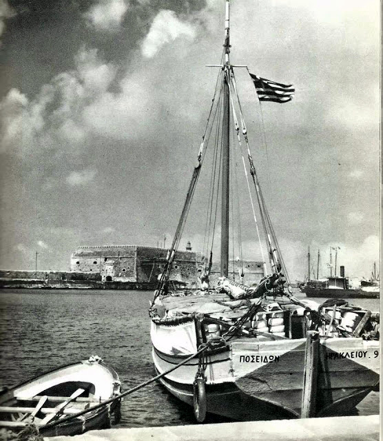 heraklion-1950