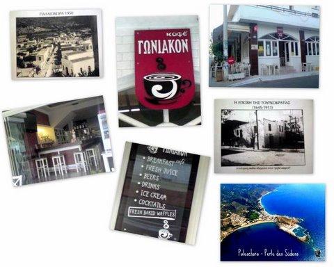 collage-goniakon