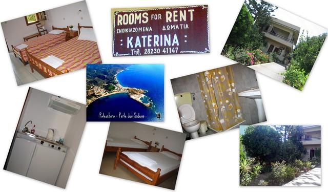 katerina-studios-collage_0