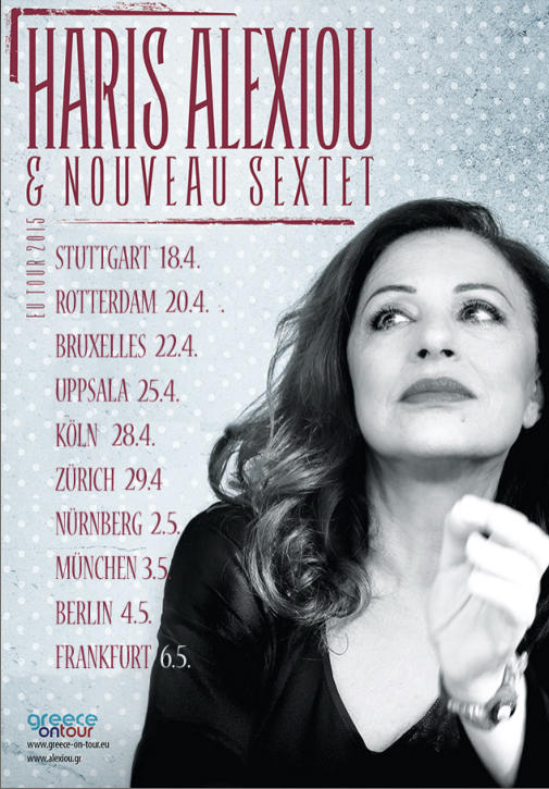 haris-alexiou-tour-2015