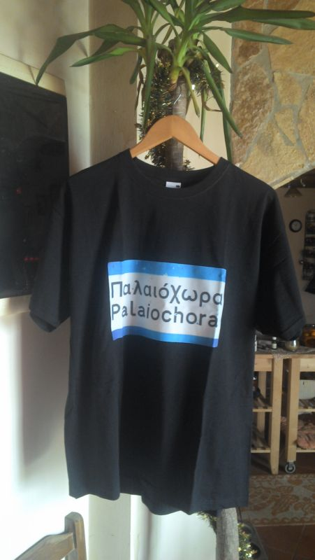 T-Shirt Paleochora