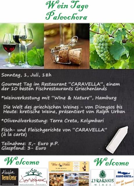caravella-deutsch-klein