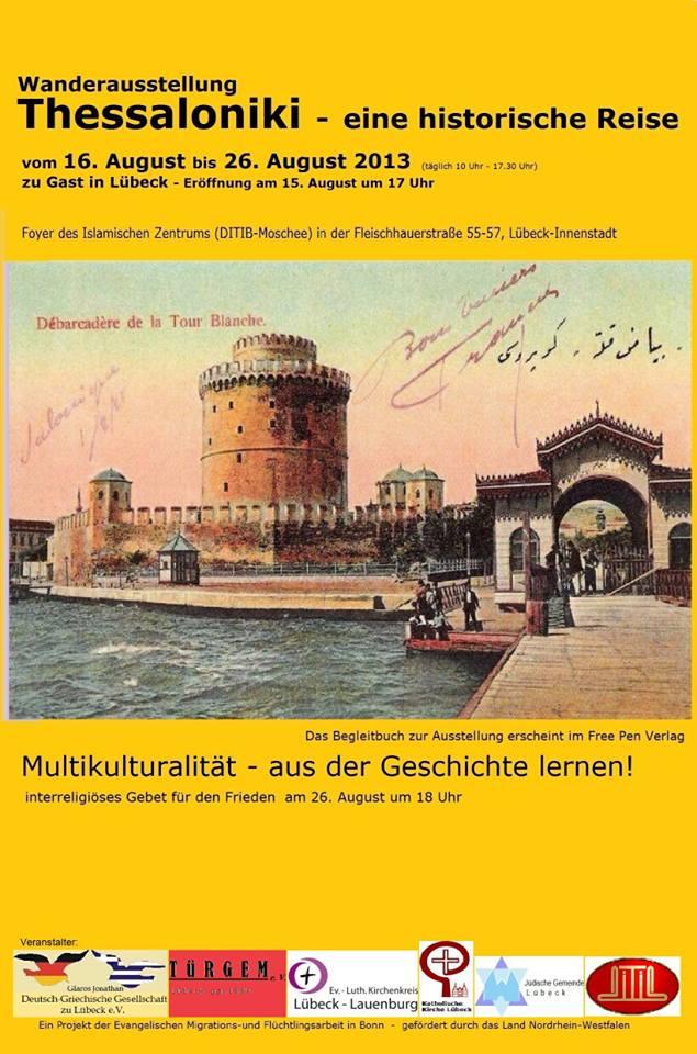 wanderausstellung-thessaloniki