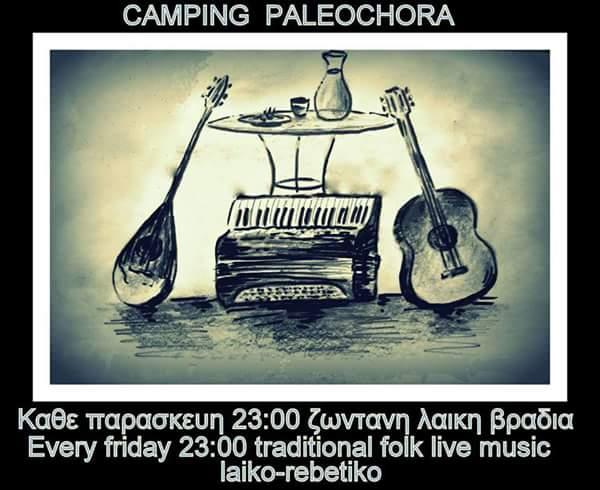 camping-musik