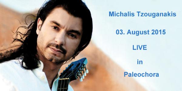 michalis-tzouganakis2