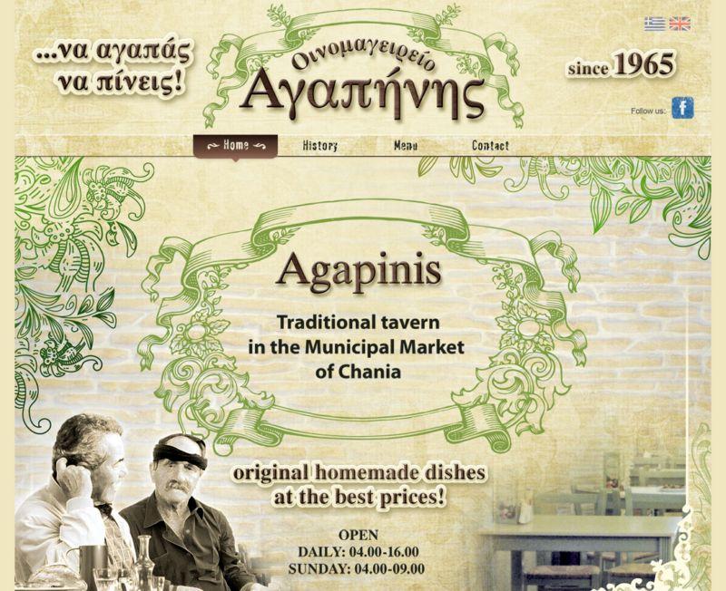 agapinis1