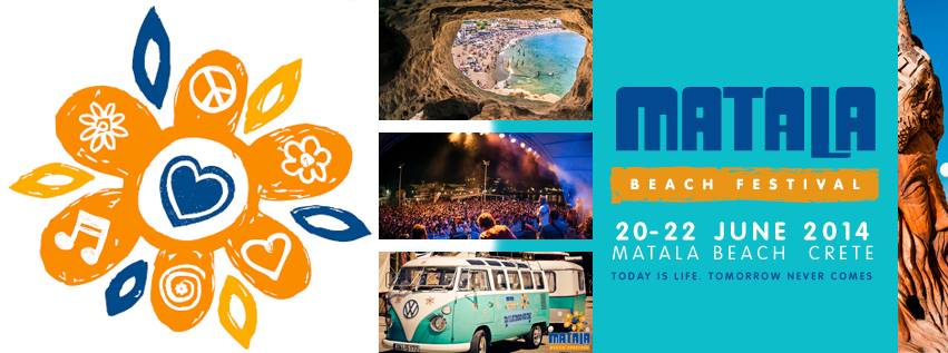 matala-beach-festival-2014