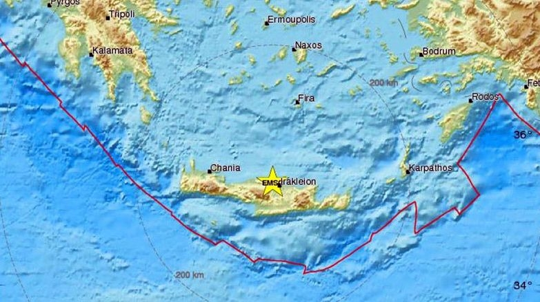 Heraklion Erdbeben 14.11.2016