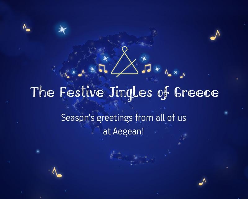 Aegean Weihnacht