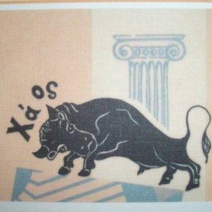 chaos-ist-ein-griechisches-wort2