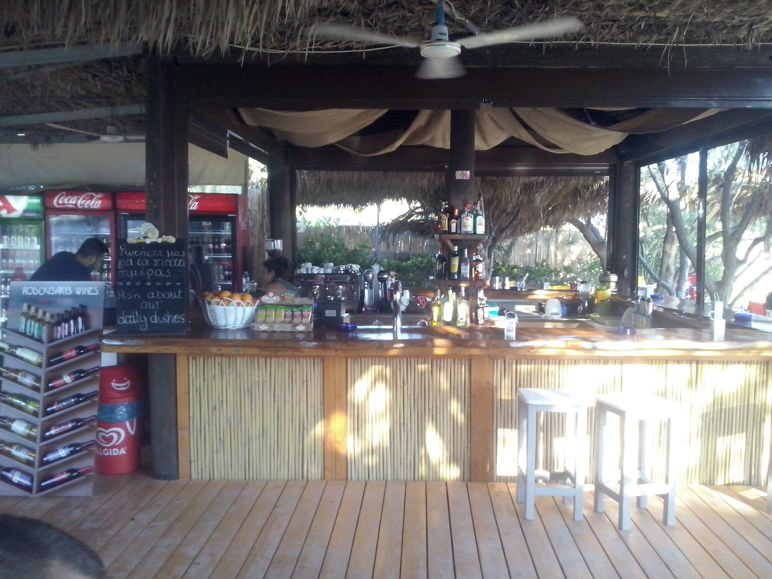 Grammeno Camping Bar