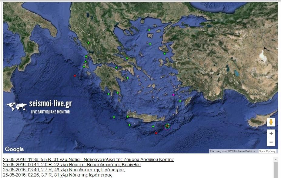 Erdbeben Ierapetra 25.05.2016
