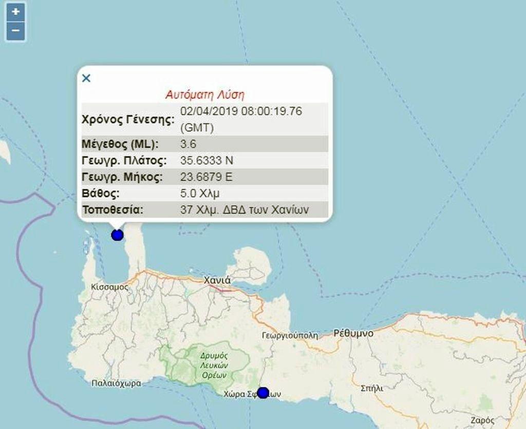 Erdbeben Kissamos
