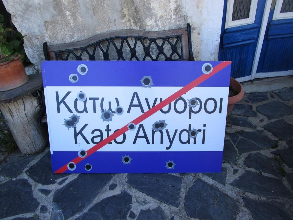 Kato Anydri