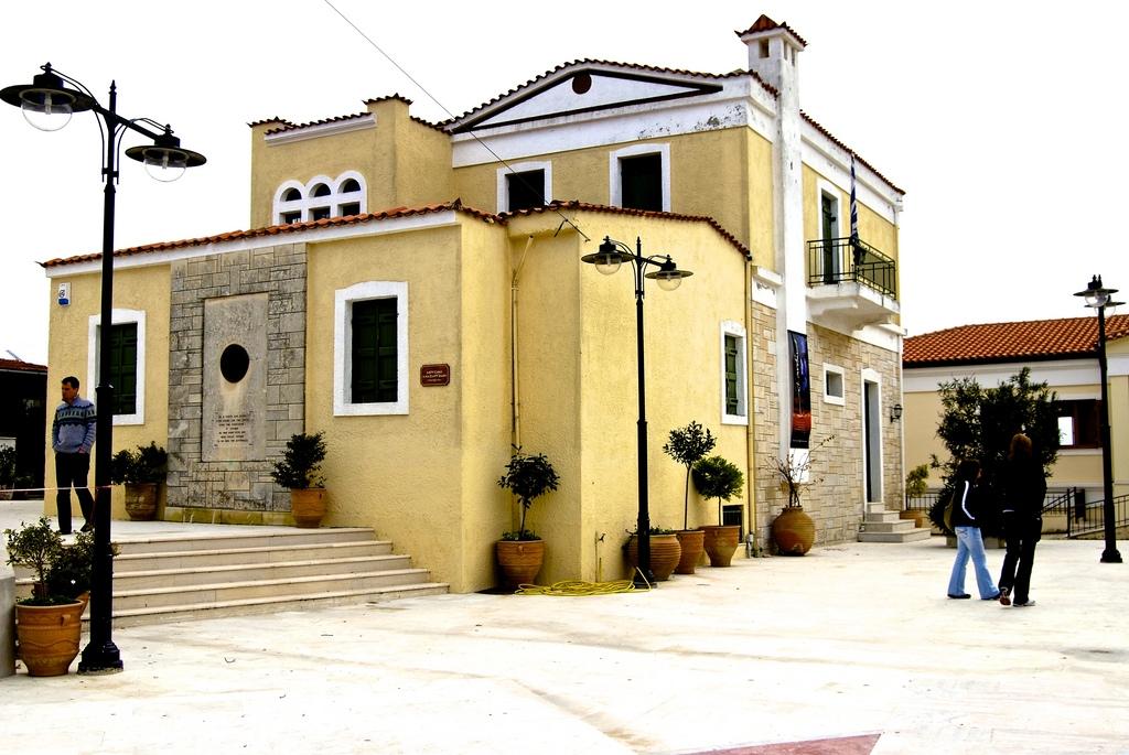 Myrtia Museum