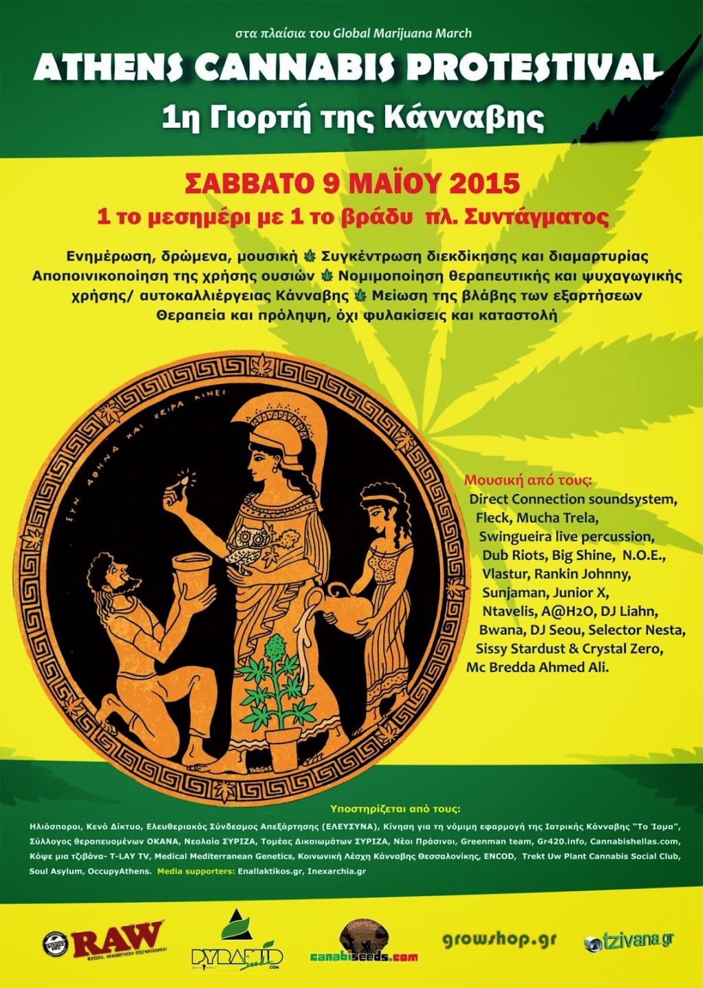 Cannabis Athene