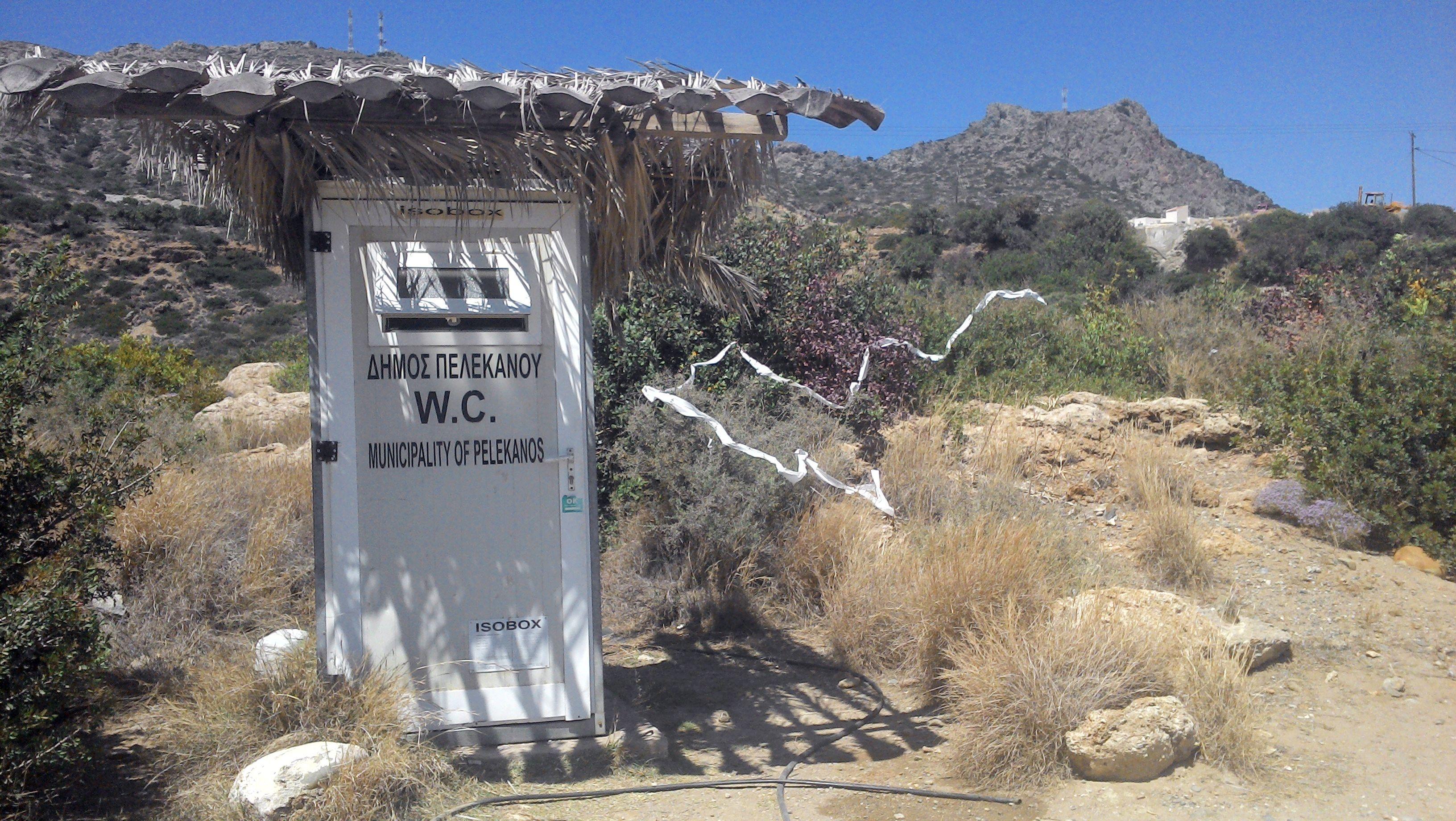 Limnaki Toilette