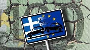 Auffahrunfall GR_EUR