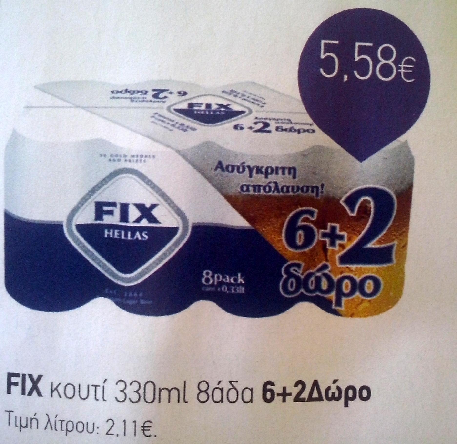 INKA offer Fix 6_2